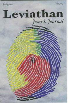 Leviathan rainbow thumb
