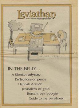 leviathan early cover borscht belt