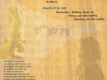 Sikh and Punjabi Studies