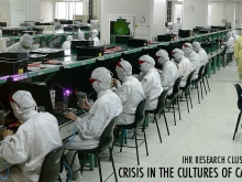 """Crisis in the Cultures of Capitalism"" Conference"
