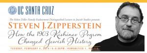zipperstein-cjs